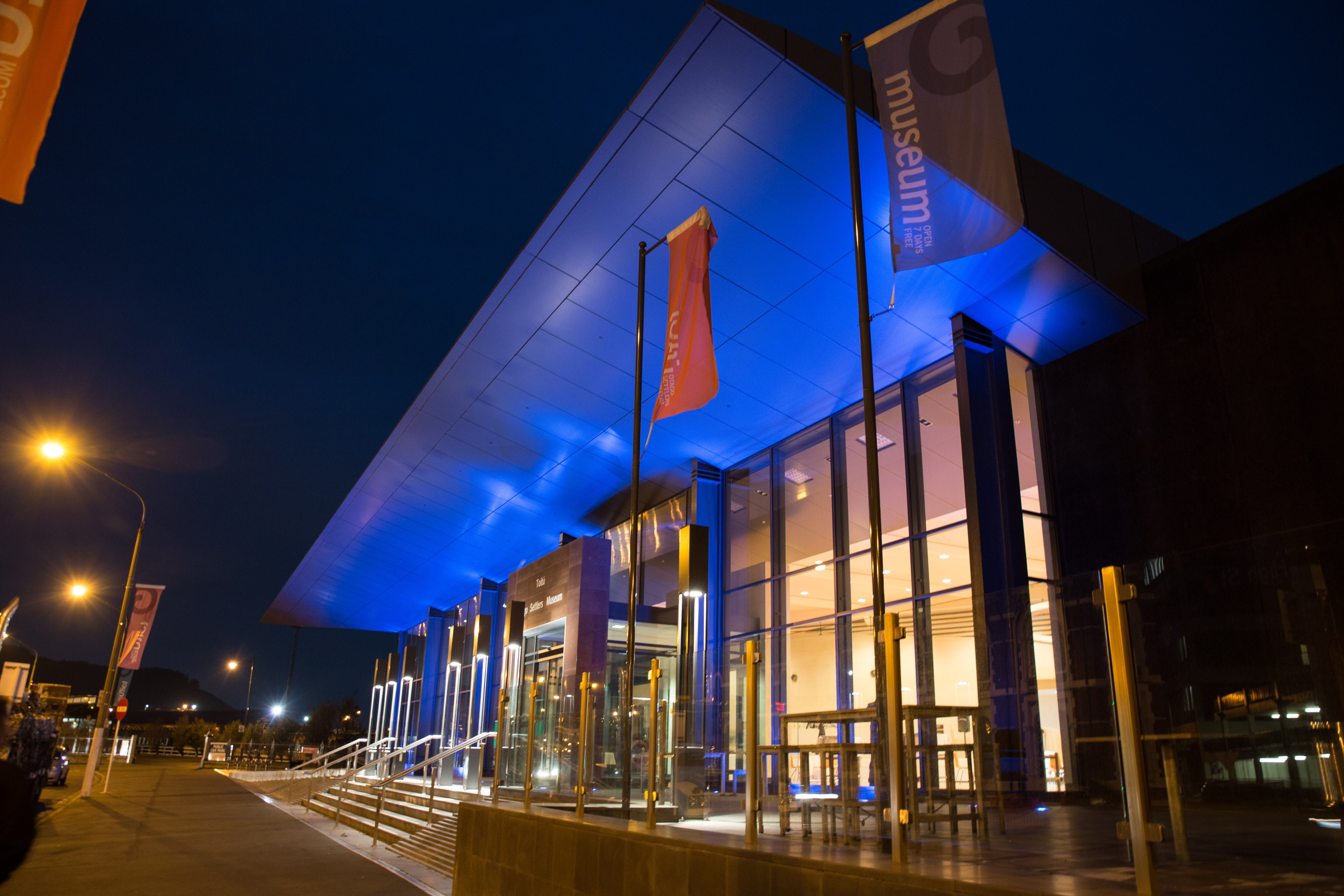 Conference Event Centre At Night